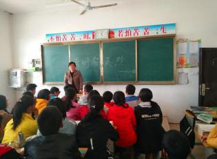 """川县九重一中开展""""清明祭英烈""""主题班会活动"""