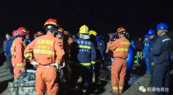 云南威信一在建隧道发生爆炸已致7死