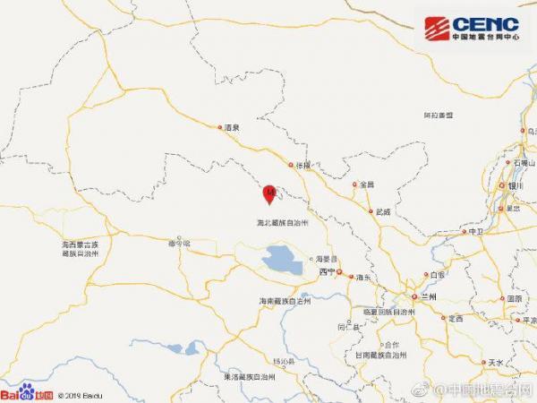 青海海北州祁连县发生2.8级地震 震源深...