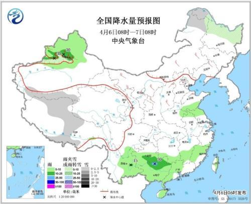 新一轮冷空气影响中国大部 黄淮江淮等...