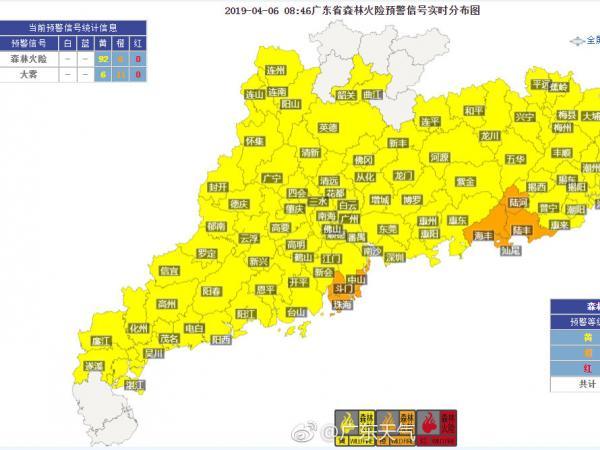 广东98个市县发布森林火险预警