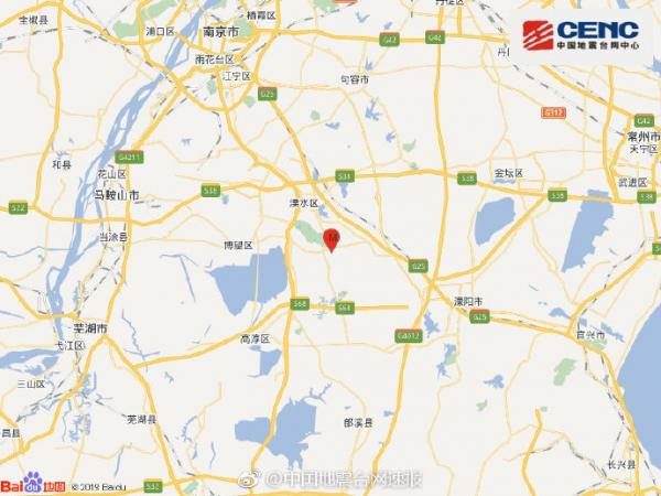 南京溧水区发生2.8级地震 当地3月初也...