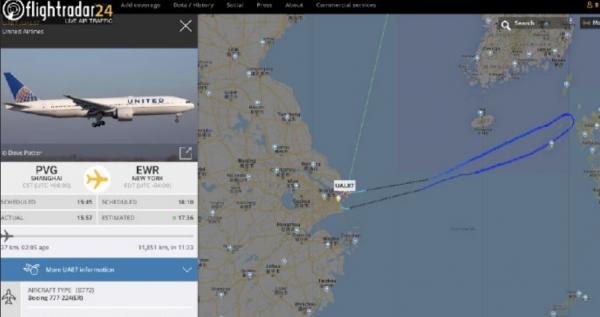 因飞机引擎故障 美联航一航班从浦东机...